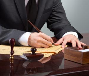 Договор о передачи имущества в собственность